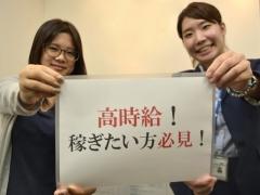 戸田市本町/受発注対応の事務/交通費支給