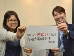 新潟市西区神山/食品の漬け物製造/週払いOK
