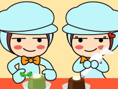 足利市久保田町/スイーツの仕上げ・検品・入出荷/週2日~