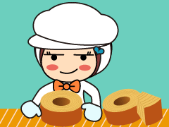 総社市中原/洋菓子の製造・清掃/週3~