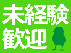 札幌市白石区米里三条/内装部品加工・ピッキング/土日祝休