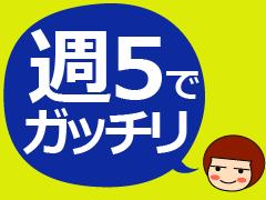 瀬戸市暁町/暖房器具の組立・加工・検査/週払い
