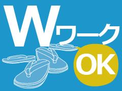 野田市泉/日用雑貨のピッキング・仕分け/週3~
