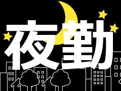 習志野市習志野/パン工場でのライン作業/夜勤