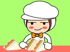 小野市匠台/サンドウィッチ・惣菜などの盛り付け/送迎あり