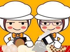 笠間市旭町/練り物製品の検品・箱詰め/土日祝休み