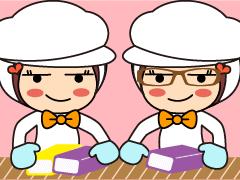 新潟市東区津島屋/蒲鉾の製造補助/週払いOK