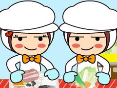 下妻市黒駒/お惣菜の盛付/週2~OK