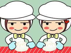 横浜市金沢区幸浦/肉まんや加工品の製造/週3~