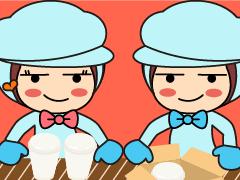 坂東市幸神平/洋菓子の箱詰め、梱包/週払いOK