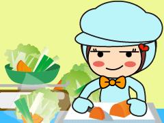 伊丹市南町/野菜のカット・盛り付け/週3~