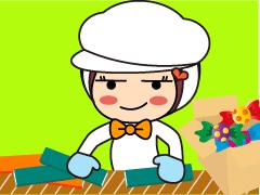 熊谷市上江袋/チョコレート等お菓子の製造・梱包等/週払可