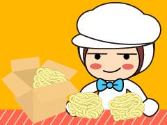 近江八幡市上田町/麺類の詰め・検品ライン作業等/週2~