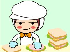 守谷市緑/サンドイッチ等の製造/週2~OK
