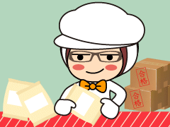 龍ヶ崎市向陽台/お菓子の検査・梱包/週3~
