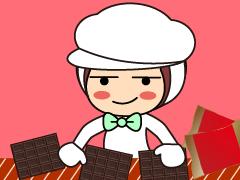坂戸市千代田/チョコレートの検品・製造補助/週3~