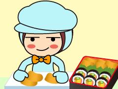 仙台市宮城野区日の出町/巻き寿司等の盛り付け/週払いOK