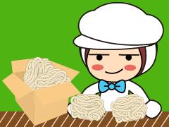 加古郡稲美町/麺類の盛り付けなど/週2~勤務OK
