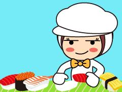 上尾市大字平塚/お寿司製造、パック詰め作業等/週払い可