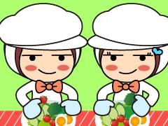 青梅市今井/野菜のカットや盛り付け等/週3日~OK
