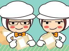 熊谷市万吉/珈琲の機械OP・検査・梱包・原料運搬/土日休