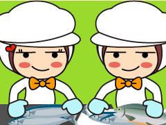 横浜市金沢区鳥浜町/魚類加工品のパック詰め/週3~