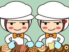 狭山市新狭山/お菓子の製造/土日祝休み