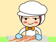 京都市北区平野宮北町/水産コーナーでお魚を捌く/週3日