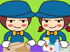 掛川市上土方工業団地/医薬品の検査・箱詰め等/週払い可