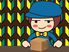 相模原市中央区田名塩田/宅急便商品の仕分け/週3~OK