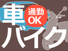 堺市堺区神南辺町/機械オペレーター・運搬/交替制
