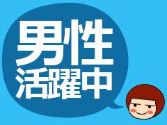 厚木市飯山字台ノ岡/インスタントコーヒーの製造/週3~