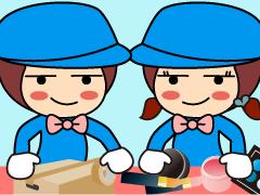 大阪市東淀川区小松/≪資生堂≫化粧品の検品・箱折り/週2~