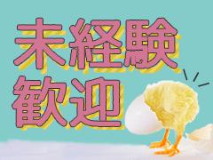 恵庭市戸磯/コロッケの箱詰め・ライン作業/週3~