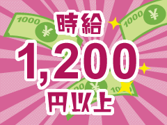 茨木市学園南町/食品トレーの検品・梱包/週払いOK