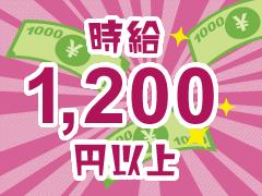 京田辺市花住坂/レジの接客対応/週3