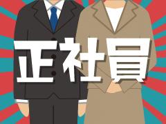 佐倉市八木/自動車整備士/正社員