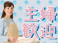 福岡市東区みなと香椎/冷凍食品の検品・仕分け/週2~