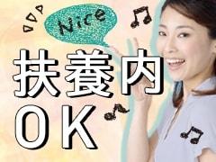 坂東市幸神平/工場内の清掃/週3~