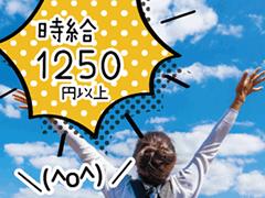 横浜市金沢区富岡東/お肉・野菜の検品、包装/駅チカ